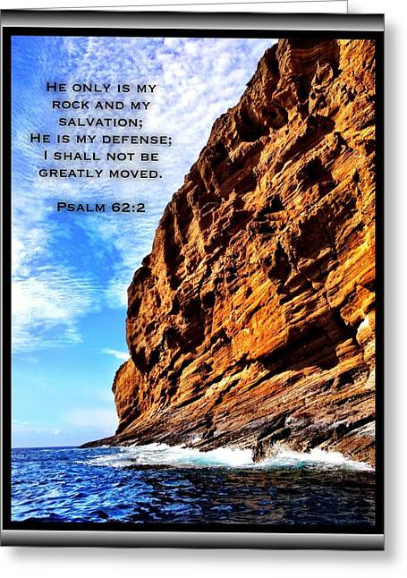 Psalm 62 2 Greeting Card
