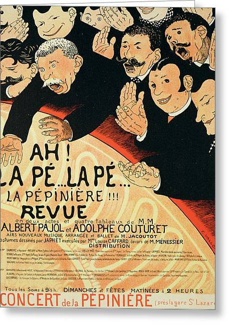 Reproduction Of A Poster Advertising Greeting Card by Jules Alexandre Gruen or Grun