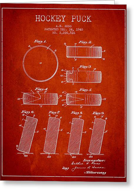 Roll Prevention Hockey Puck Patent Drawing From 1940 Greeting Card by Aged Pixel