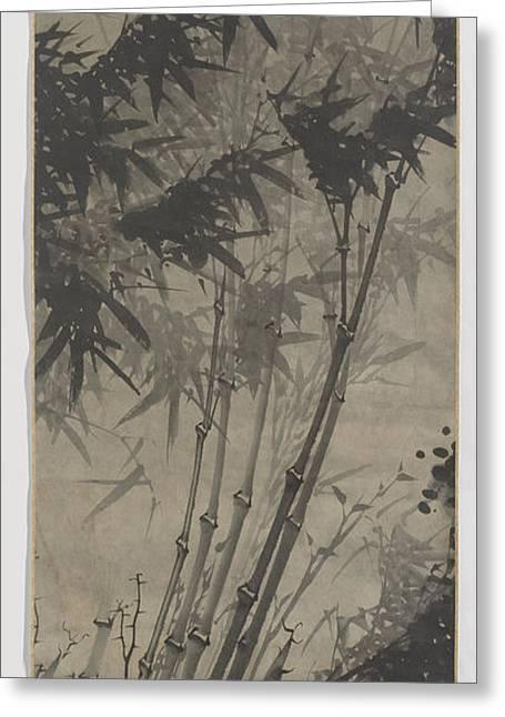 Scroll Painting, Zhengxing Nickname Wuzhai Greeting Card