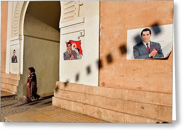 Sfax Greeting Card by Lucas Vallecillos - Vwpics