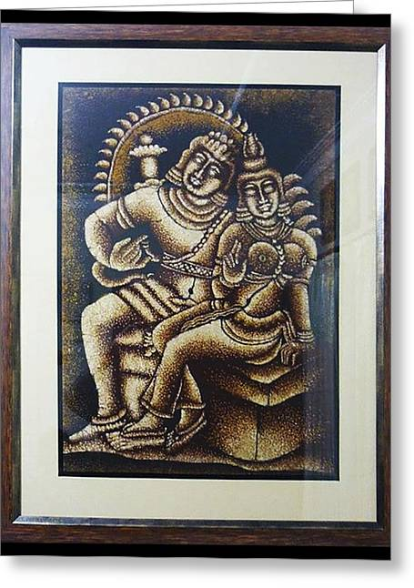 Shiva And Parvathy Greeting Card by Sivaanan Balachandran