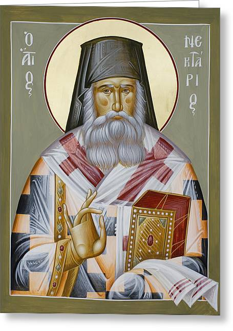 St Nektarios Of Aegina Greeting Card