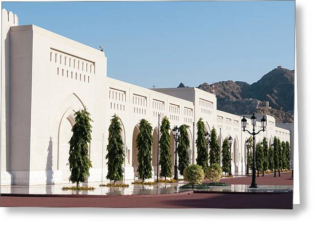 Sultan Qaboos Palace, Old Muscat Greeting Card by Sergio Pitamitz
