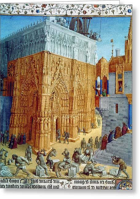 Temple Of Jerusalem Greeting Card