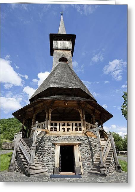 The Barsana Monastery Romania Greeting Card by Martin Zwick