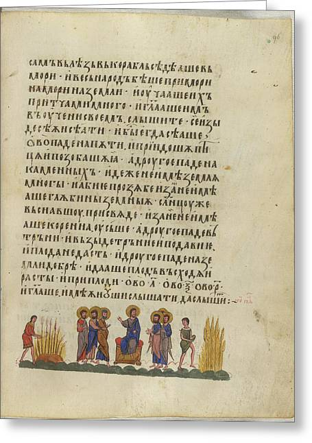 The Gospels Of Tsar Ivan Alexander Greeting Card by British Library