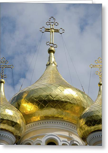 Ukraine, Yalta Exterior Of Saint Greeting Card