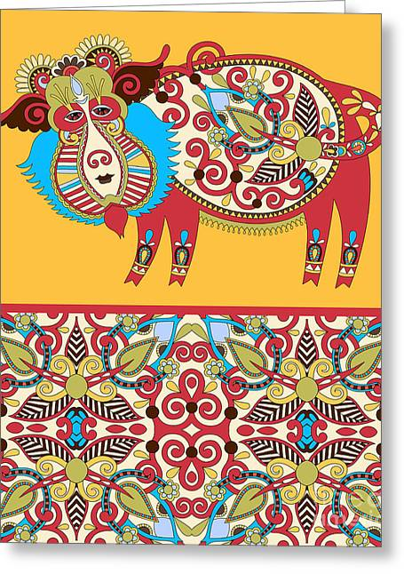 Unusual Ukrainian Traditional Tribal Greeting Card
