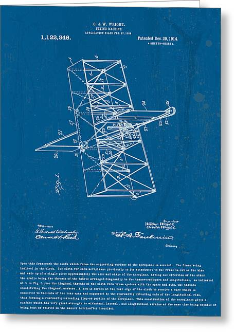 Wright Brothers Flying Machine Patent Greeting Card