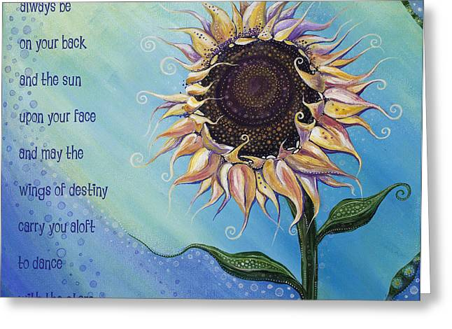 You Are My Sunshine Greeting Card by Tanielle Childers