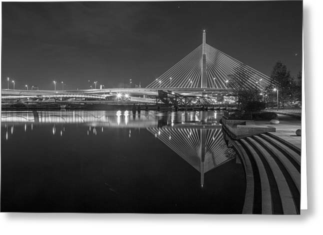Zakim In Black And White Greeting Card