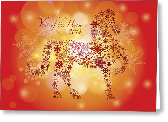 2014 Happy New Year Of The Horse With Snowflakes Pattern Greeting Card