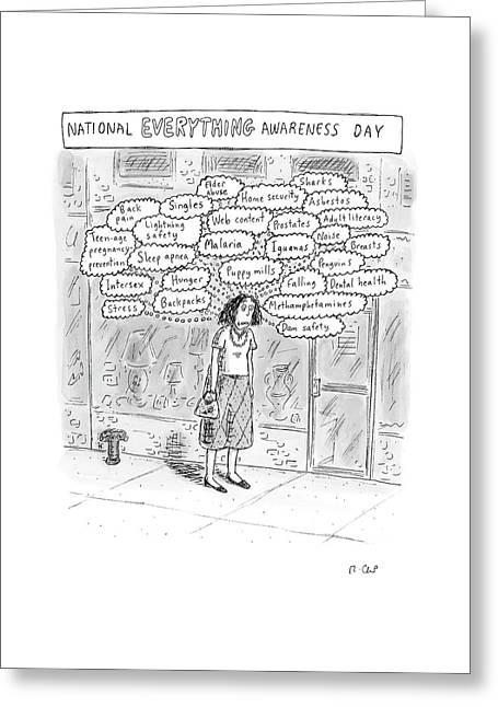 New Yorker September 3rd, 2007 Greeting Card