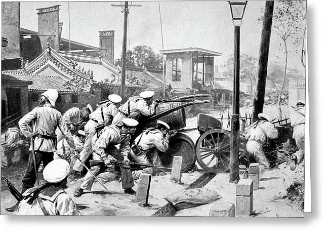 China Boxer Rebellion Greeting Card