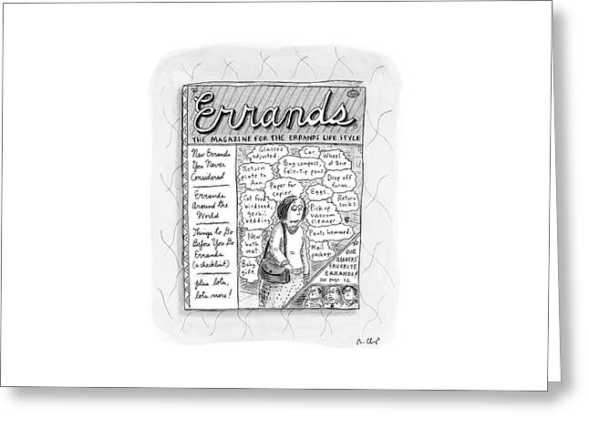 Errands The Magazine For The Errands Life Style Greeting Card