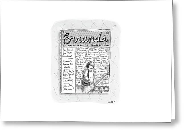 Errands The Magazine For The Errands Life Style Greeting Card by Roz Chast