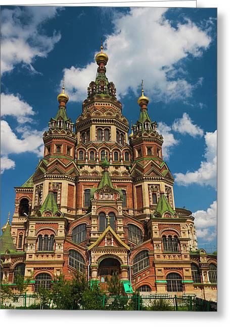 Russia, Saint Petersburg, Peterhof Greeting Card by Walter Bibikow