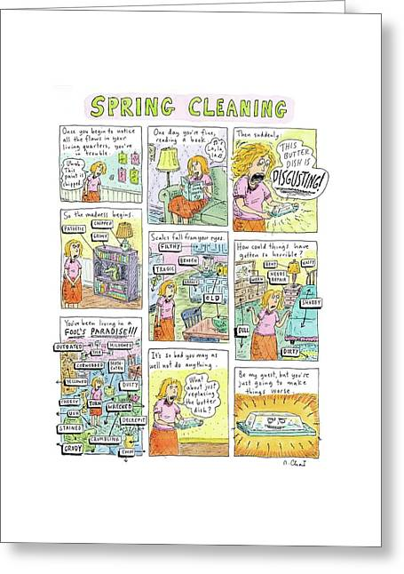 Captionless. spring Cleaning Greeting Card by Roz Chast