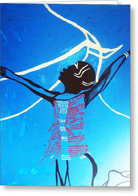 Dinka Dance - South Sudan Greeting Card
