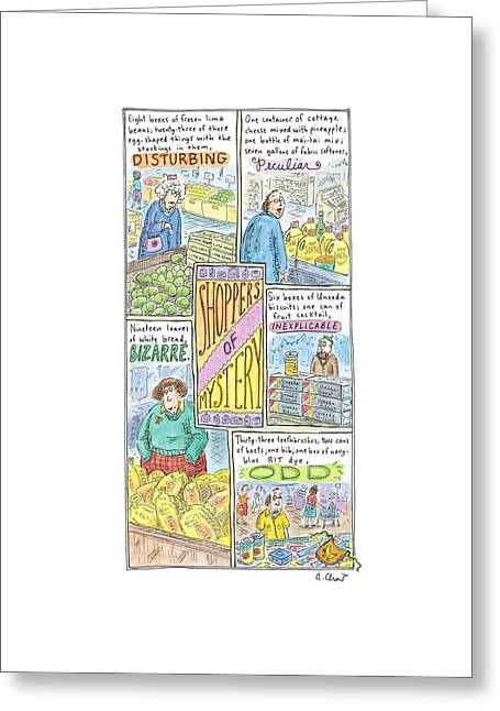 Captionless: Shoppers Of Mystery Greeting Card by Roz Chast