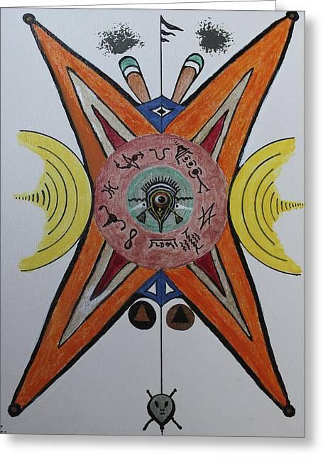 Alien Test Pattern. Greeting Card