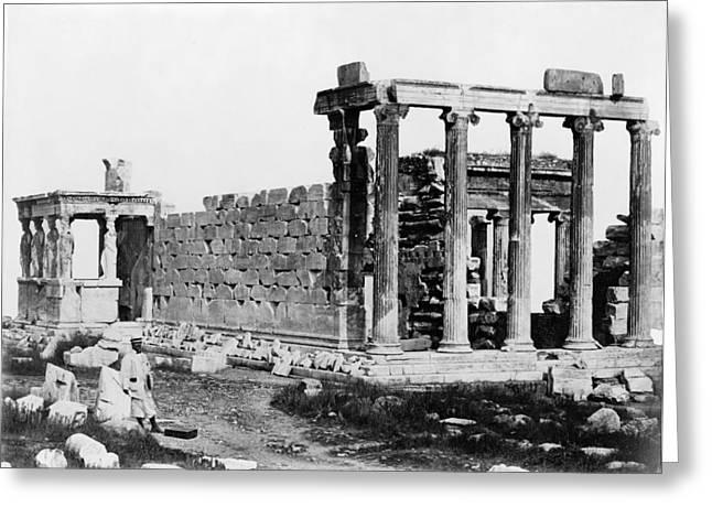 Athens Erechtheion Greeting Card
