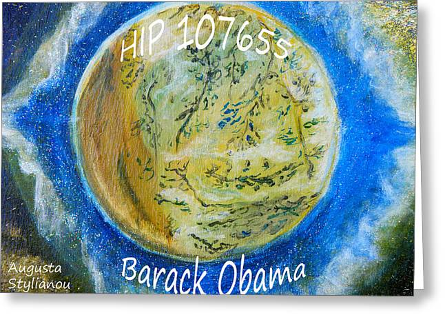 Barack Obama Star Greeting Card by Augusta Stylianou