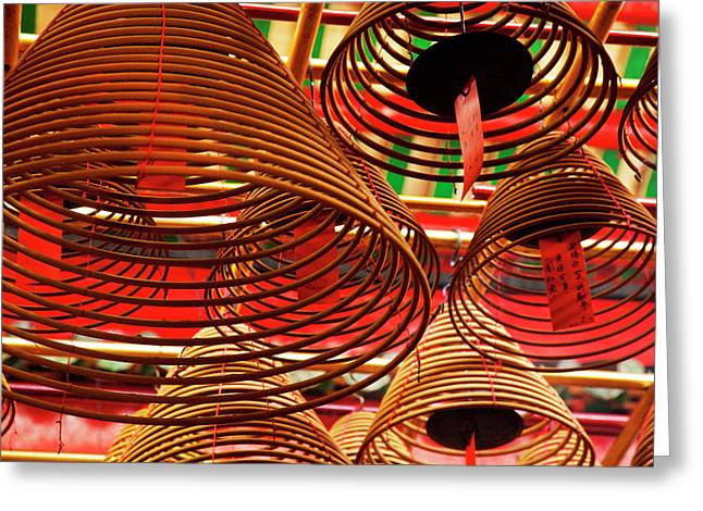 China, Hong Kong, Spiral Incense Sticks Greeting Card