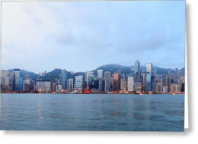 Hong Kong Morning Greeting Card