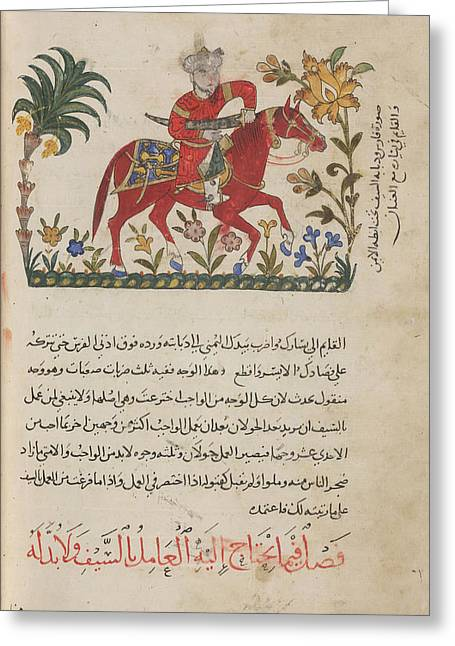 Horseman Greeting Card by British Library
