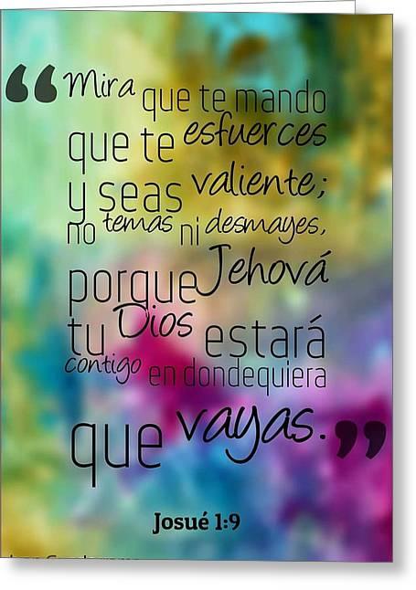 Ivan Guaderrama Quotes Greeting Card