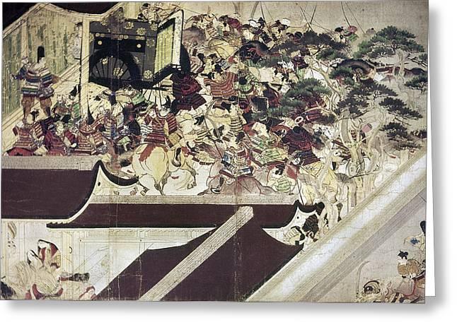 Japan Heiji Rebellion Greeting Card by Granger