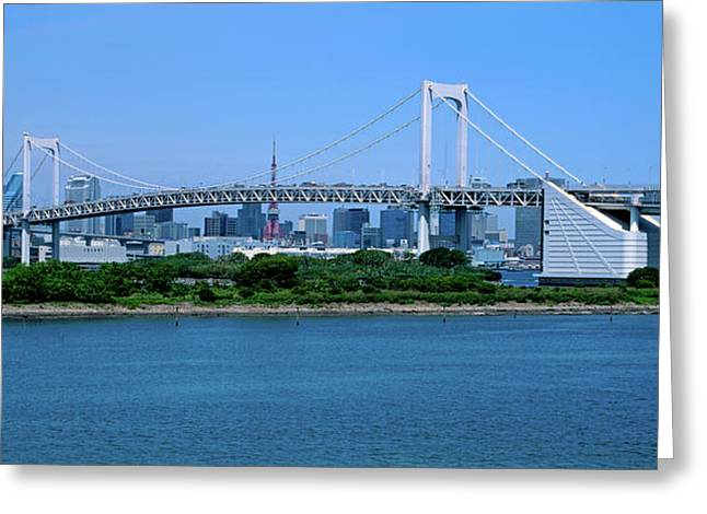 Rainbow Bridge Over Tokyo Bay, Tokyo Greeting Card by Panoramic Images