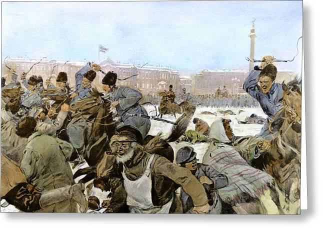 Russia Revolution Of 1905 Greeting Card by Granger