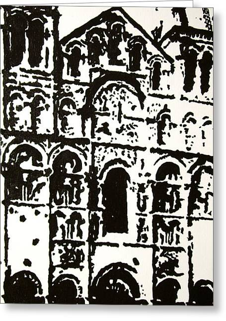 Stonework Greeting Card by Oscar Penalber