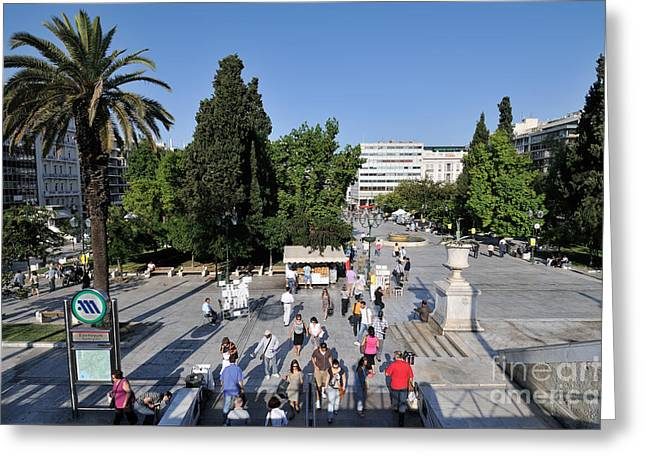 Syntagma Square In Athens Greeting Card