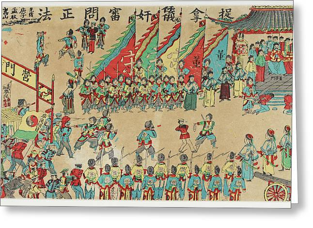 The Boxer Rebellion Greeting Card by British Library