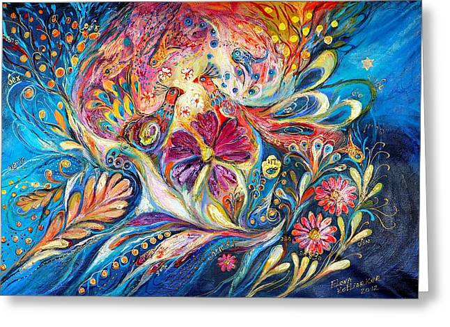 The Flowers Of Sea Greeting Card by Elena Kotliarker