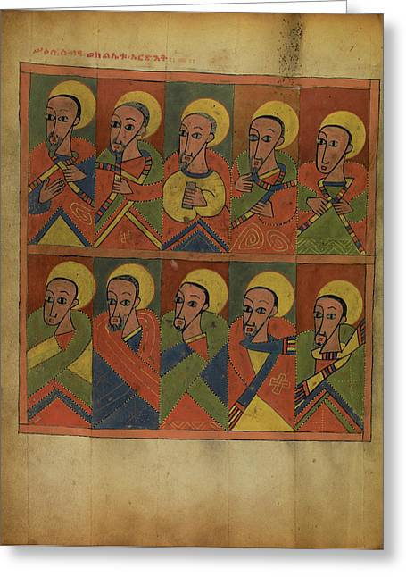 The Seventy-two Disciples Unknown Ethiopia Greeting Card by Litz Collection
