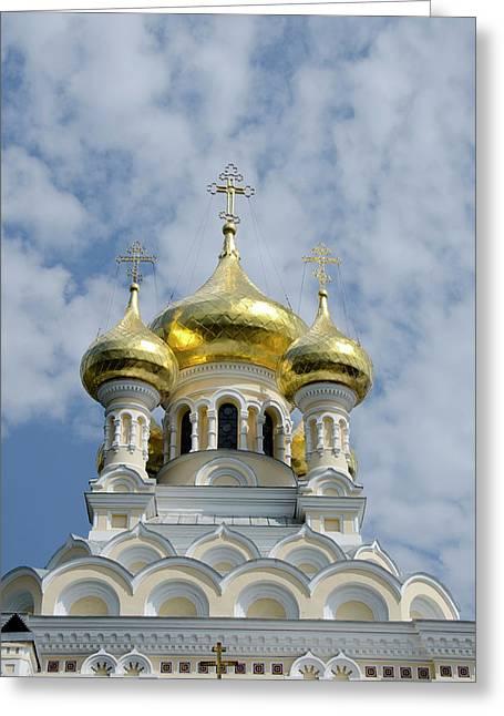 Ukraine, Yalta Exterior Of Saint Greeting Card