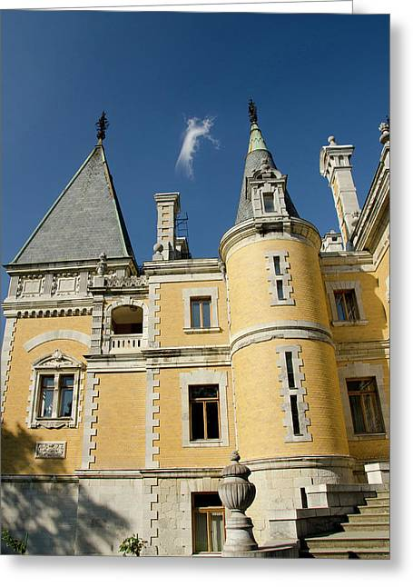 Ukraine, Yalta Massandra Palace, Summer Greeting Card by Cindy Miller Hopkins