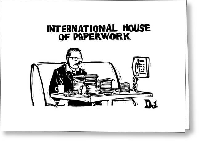 New Yorker March 19th, 2007 Greeting Card by Drew Dernavich