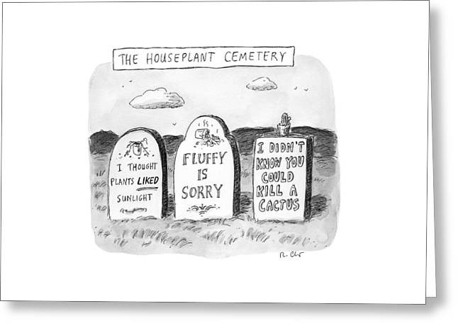 New Yorker December 19th, 2016 Greeting Card by Roz Chast