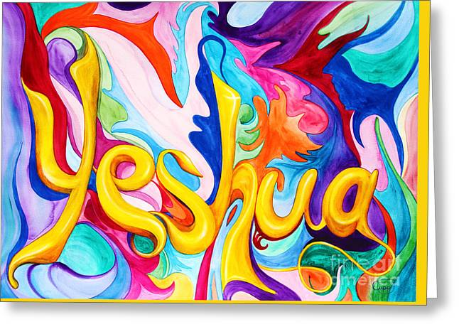 Yeshua Greeting Card