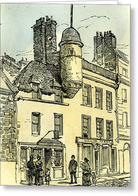 Aberdeen 1885 U.k Greeting Card by English School