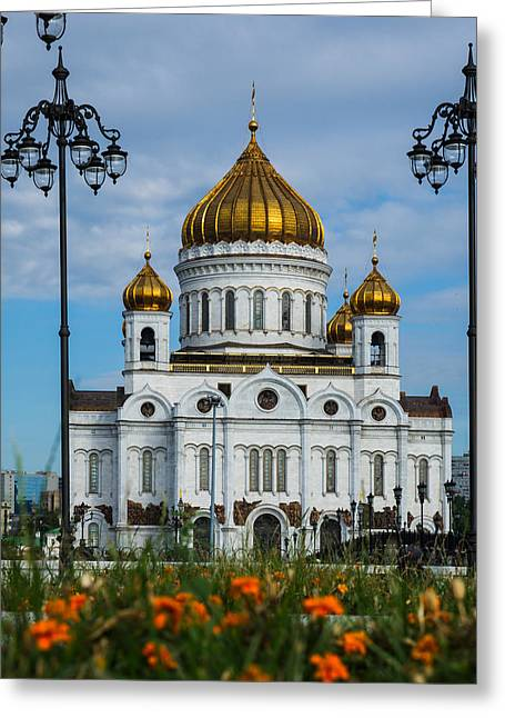 Cathedral Of Christ The Savior Of Moscow - Russia - Featured 3 Greeting Card