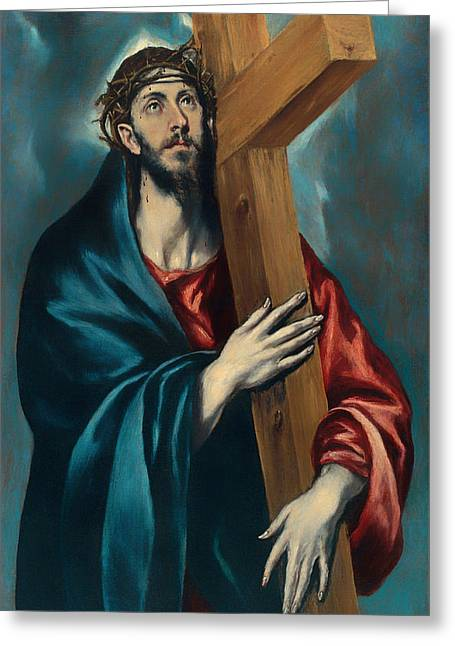 Christ Carrying The Cross Greeting Card by Mountain Dreams