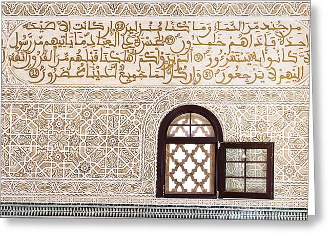 Islamic Architecture Greeting Card by Tom Gowanlock