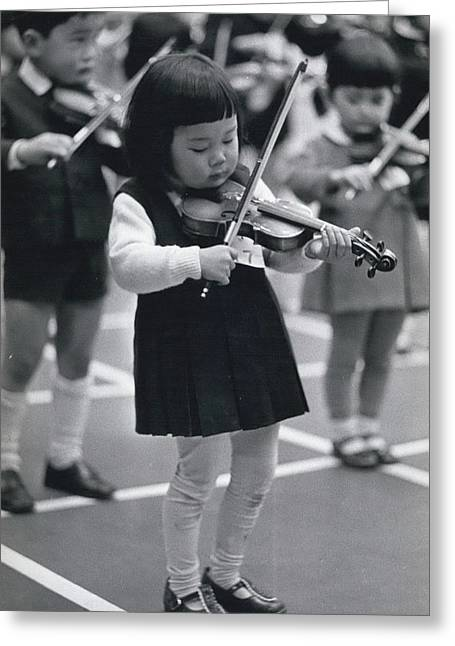 Little Fiddlers Make Big Music Greeting Card by Retro Images Archive